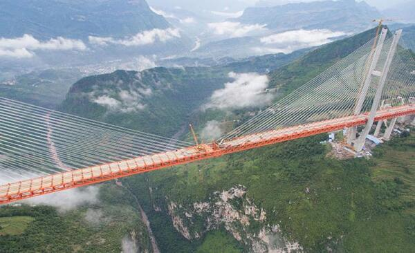 puentechina